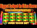 ✨ MASSIVE $20,000 HANDPAY ✨ BIGGEST JACKPOT ON YOUTUBE ON CHINA SHORES HIGH LIMIT SLOTS