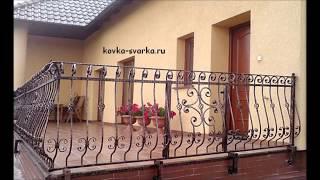 Кованые ограждения: лестничные, балконные, газонные, для крылец и прочие, фотообзор