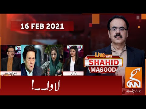 Live with Dr Shahid Masood - Saturday 10th April 2021