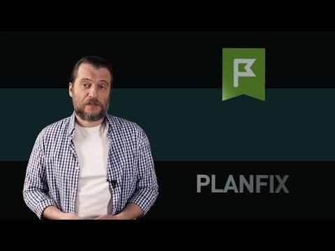 Planfix.ru: работа с проектами, задачами и контактами