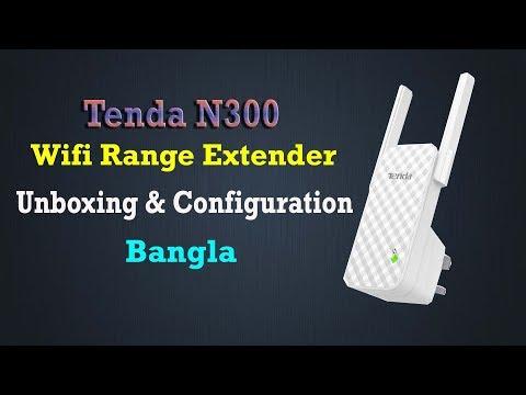 Tenda Range Extender Configuration & Unboxing Bangla || Kawsar Technology
