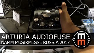 Arturia AudioFuse - аудио интерфейс (NAMM Musikmesse Russia 2017)
