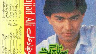 Melodious Unforgetable Hit SONGS SAJJAD ALI SIDE A