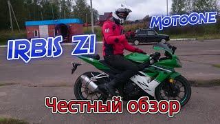 [К.О.] IRBIS Z1
