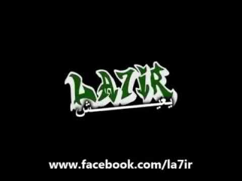 music la7ir y3ich