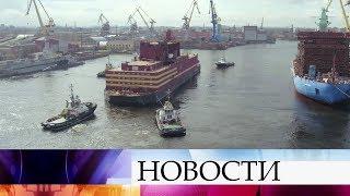 В путешествие отправился энергоблок плавучей АЭС «Академик Ломоносов».