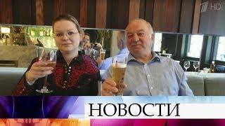 Сенсационный поворот в расследовании дела об отравлении Скрипалей: Чехия производила «Новичок».