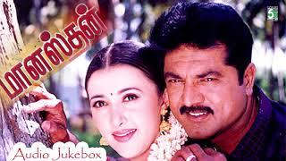 Manasthan Full Movie Audio Jukebox   Sarath Kumar   Sakshi