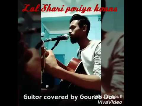 Laal Shari poriya konna | Bangladeshi Sad Song | Guitar cover | By Gourab Das |