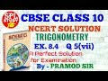 Trigonometry II CBSE II CLASS 10 II MATH II NCERT SOLUTION II EX 8 II SPLSTUDY II PRAMOD SIR II1