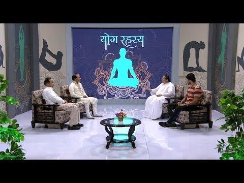 Yog Rahsya   Ep 1   International Yoga day Special   Brahma Kumaris