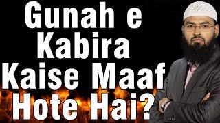 Kabira Gunah Ki Maafi Keliye Tauba Karna Bahot Zaroori Hai By Adv. Faiz Syed @IRC TV
