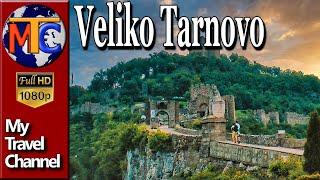 Tsarevets Fortress - Veliko Tarnovo Bulgaria ✔