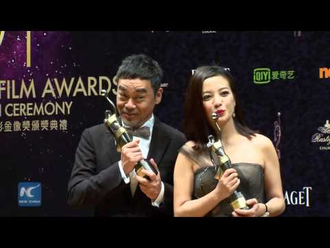 Best Film of the 34th Hong Kong Film Award goes to The Golden Era