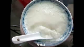 Shunde, Guangdong 廣東 顺德
