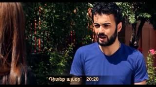 Taqnvac Ser - Episode 68 - 27.07.2016