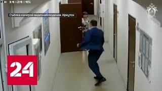 Чиновник иркутской мэрии арестован за крупную взятку - Россия 24