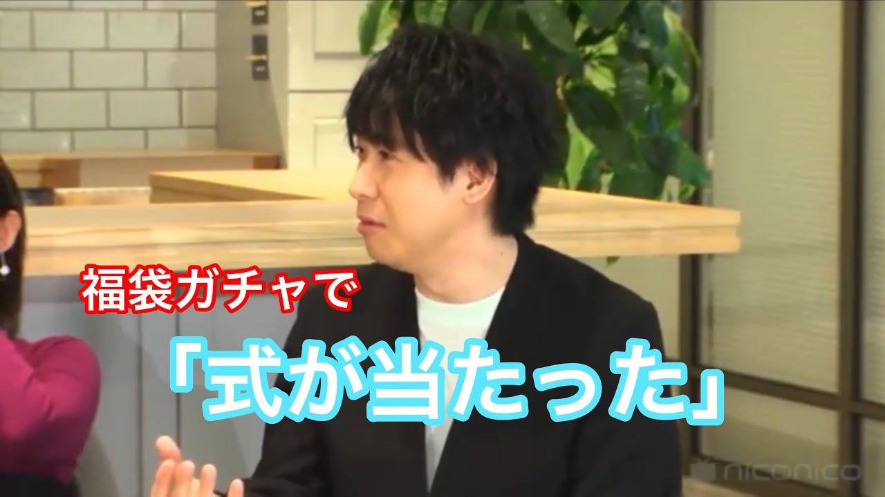 真綾 坂本 鈴村 健一 坂本真綾と鈴村健一が結婚!馴れ初めや子供についてまとめてみた!
