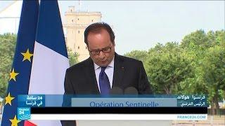 ...وزارة الداخلية الفرنسية متهمة بتضليل التحقيق حول اعت