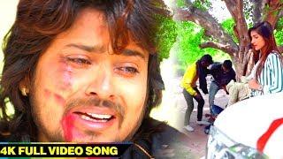 Vishal Gagan का ये गाना आँखों से आंसू पानी की तरह बहा देगा || सुने ये दर्द भरा गाना  || Sad Song
