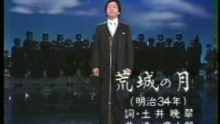 明治34年 (詞)土井晩翠 (曲)滝廉太郎 (編曲)小野崎孝輔 (歌)小...
