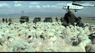 THE PRESIDENT by Mohsen Makhmalbaf (Trailer)