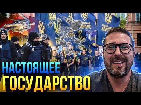Анатолий Шарий: Территория с легкими признаками государственности