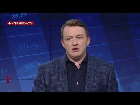"""Сотрудничество с МВФ или """"Коломовирус"""": что выберет Украина, Финансовая грамотность"""