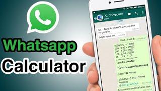 Amazing Cash calculator App for India