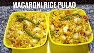 मैकरोनी राईस पुलाओ | Macaroni Rice Pulao Recipe by Manju