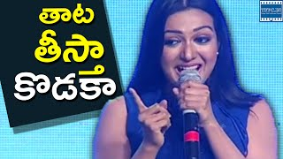 catherine tresa says telangana mass dialogue sarrainodu movie success celebrations   tfpc