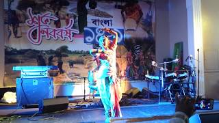 Mono Mor Megher Sangi Dance by Namera