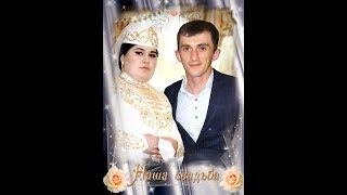 Владимир и Диана(7.07.18)Клип