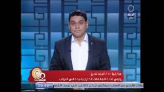 فيديو.. آمنة نصير : أحمد زويل ارتقى إلى مرتبة النبوة