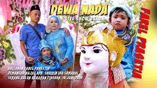 Burok DEWA NADA Live Serang Kulon Babakan Cirebon