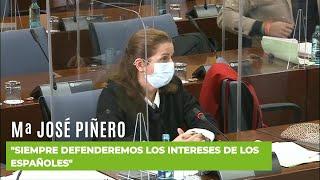 En VOX lo tenemos claro: los Fondos Europeos deben llegar ante la necesidad de los españoles