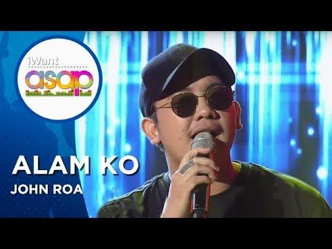 John Roa - Alam Ko | iWant ASAP Highlights