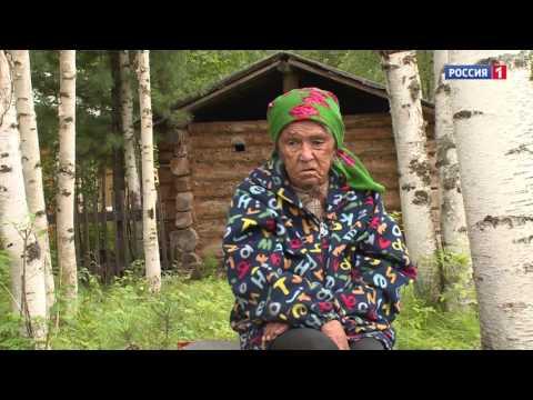 Кеты. Фильм Дениса Жемчугова