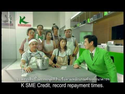K Bank - Long