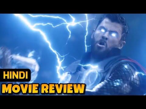 Avengers INFINITY WAR Movie Hindi Review | Marvel India