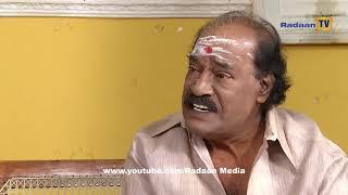 வாணி ராணி - VAANI RANI -  Episode 1736 - 30-11-2018