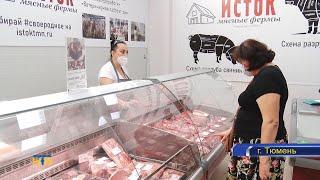 В кооперативе «Исток» увеличивают объёмы заготовки мяса