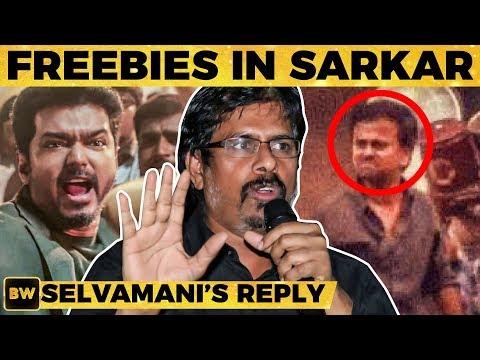 SARKAR CONTROVERSY: RK Selvamani's Strong Reply to AIADMK | Thalapathy Vijay