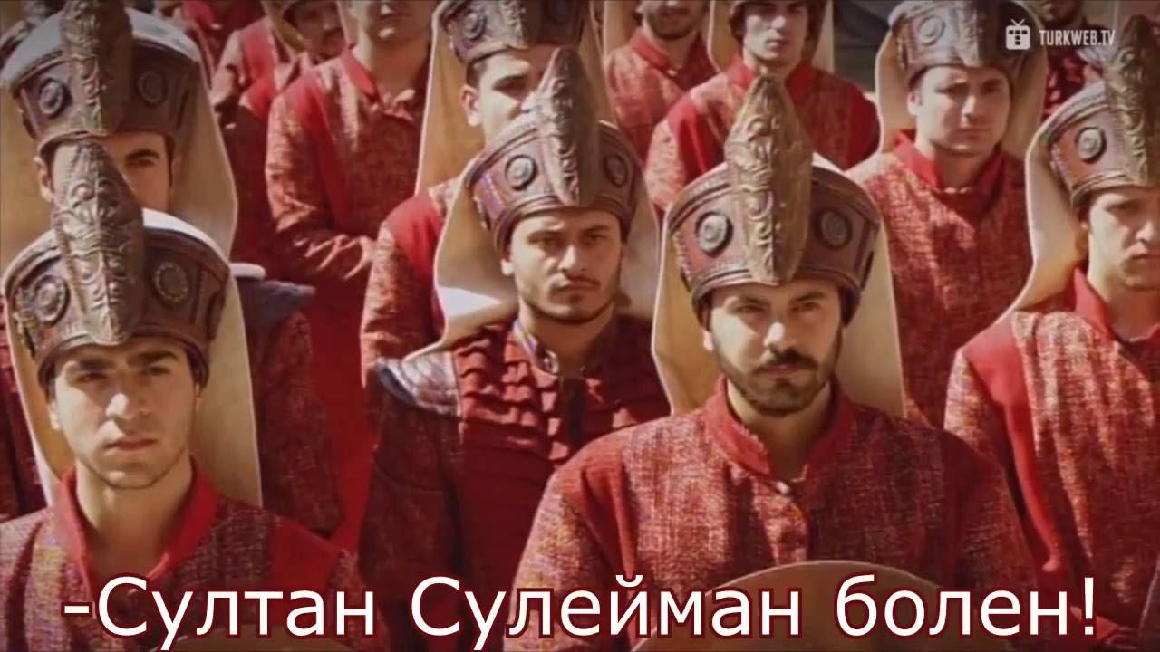 Magnificent Century: Sultana of sultanas | Анонс 1 серии