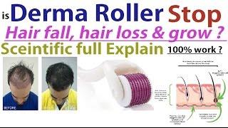 derma roller for hair fall hair loss hair growth is work or not full scientific explain