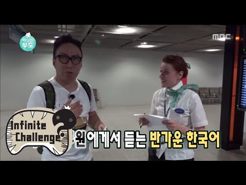 kbs expect dating