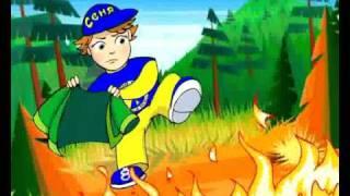 Лесные пожары(правила поведения при лесных пожарах., 2011-04-15T06:38:21.000Z)