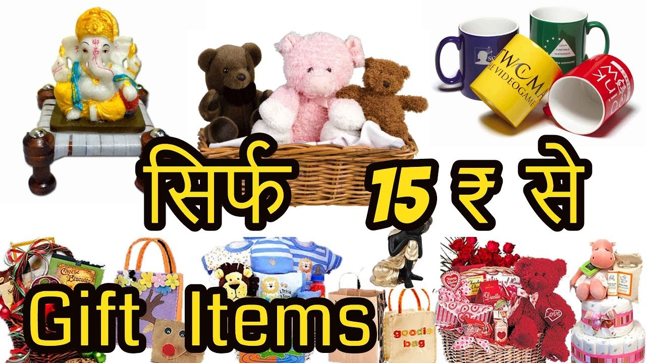 Gift Items At Cheapest Price Handicraft Home Decor