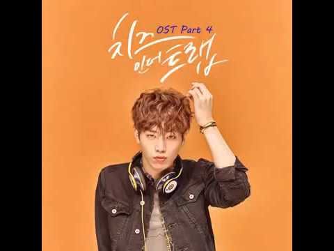 5urprise (서프라이즈) -  Fill You, Erase You [Cheese In The Trap OST]