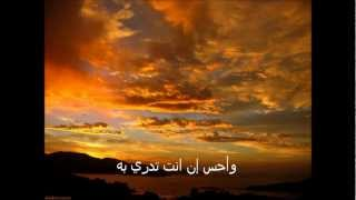 Fegadtik - Hussain Al Jassmi (with lyrics) فقدتك - حسين الجسمي